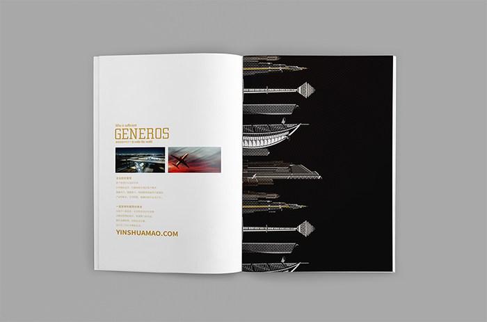 怎样制作出一本精美的宣传画册?